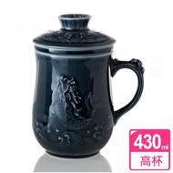 【乾唐軒活瓷】躍龍門高杯 / 礦藍 / 附茶漏 / 三件式