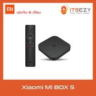 กล่อง Android Mi Box S
