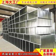 韻方形鍍鋅風管白鐵皮通風管道排風管共板方管中央空調出風排煙管