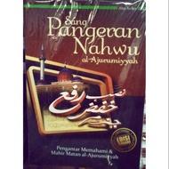 The Book Of Nahwu's Prince