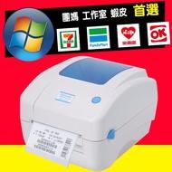 免運💕 芯燁 XP490B 出貨神器 支援 MacBook 訂單 標籤 條碼機 列印 打印 影印 出貨機 條碼 出貨單