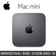 【送LINE莎莉無線滑鼠】NEW!! Apple Mac Mini 蘋果電腦 i5六核心/8GB/512GB (MXNG2TA/A)
