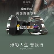 《數碼特賣》附發票 免運 迷彩版 Sabbat X12 Pro 真無線藍芽耳機 魔宴藍芽耳機 無線耳機 無線藍牙耳機