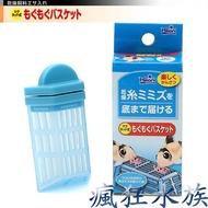 瘋狂水族 日本Hikari 高夠力 磁吸式餵食器 紅蟲/赤蟲