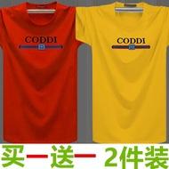T-shirt pemuda lengan pendek pelajar lelaki saiz besar T-shirt kemeja gaya Korea pemuda saiz besar kemeja kemeja bawah lengan lelaki