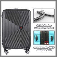 [ขยายได้ + ซิปกันกรีด] กระเป๋าเดินทาง กระเป๋าล้อลาก กระเป๋าเดินทางล้อลาก กระเป๋าขึ้นเครื่อง ขนาด 20 24 29 นิ้ว LUGGAGE