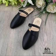 รองเท้าคัชชูเปิดส้น รองเท้าส้นแบนคุณผู้หญิง สีขาว / ดำ  ไซส์ 36-40  (1 คู่)