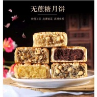 🔥广式老五仁无蔗糖月饼🔥 Cantonese Wu Ren Cane Sugar-Free Mooncake Xylitol Handmade