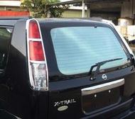 ~圓夢工廠~ Nissan X-Trail X Trail 2003~2006年 鍍鉻尾燈框 後燈框