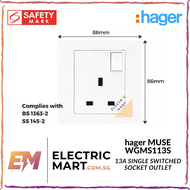 hager MUSE WGMS113S 13A single switched socket outlet c/w M3.5 x 27mm long screws(Suitable for BTO switch replacement HDB new installations Singapore standard size switch hole for easy installation) *NEW beehive-like design plate