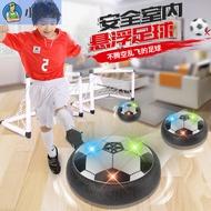 飛行飄飄球臉書同款室內足球燈光音樂寶貝球飛行球萬向球懸浮足球室內足球電動懸浮飛碟球