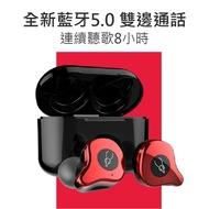 《現貨 台灣保固一年》魔宴 Sabbat E12 ULTRA 5.0 藍芽耳機 運動耳機 IPX5級防水防汗 電鍍工藝