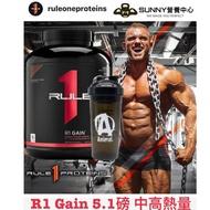 **免運費**R1 Gain 高蛋白中高熱量配方 多口味 五磅 Mass bsn on no MyProtein 重訓