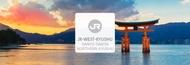 日本 JR PASS|山陽&山陰&北九州地區鐵路周遊券|多國郵寄