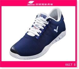 【羽國運動廣場】2021NEW【勝利 VGCT B】東京奧運中華隊官方指定鞋 $2780
