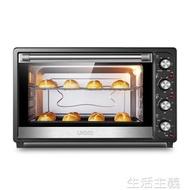 烤箱 UKOEO HBD-7001 70L烤箱家用烘焙蛋糕全自動大容量電烤箱商用專業  夏洛特居家名品