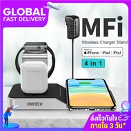 CHOETECH MFi Apple Watch Wireless Charger, 7.5W/10W 4 in 1 Qi Charger Stand for iPhone 11 Pro Max/Xs Max/Xr/8+,Galaxy Note 10/S9/S8,Wireless Charging Dock for iWatch Series 1/2/3/4/5,AirPods Pro etc.