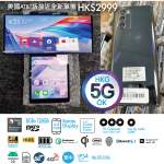 LG WING 5G ( AT&T ) : HK$2999