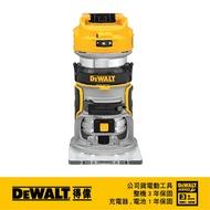 美國 得偉 DEWALT 20V MAX無刷式修邊機(空機)DW-DCW600B