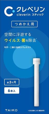 日本加護靈 Cleverin 筆型 空間除菌棒 除甲醛 空氣清 補充包 6入/組【JE精品美妝】