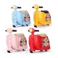 มี (4) สี กระเป๋าเดินทาง ทรงรถเวสป้า กระเป๋าเดินทางเด็ก กระเป๋าขี่ได้ กระเป๋ารถเวสป้า