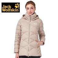 【Jack wolfskin 飛狼】女 長版修身羽絨外套(卡其)