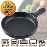 日本KAKUSEE黑色陶瓷耐熱煎鍋烤鍋牛排煎鍋平底鍋陶鍋微波爐烤箱直火 16公分 150182