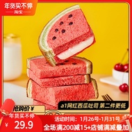 a1 Watermelon Cantaloupe Pitaya Toast Bread Fast Food Nutritious Breakfast Sandwich Meal Replacement Full Box 480g