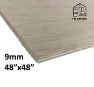 (4ft x 4ft) = (120cm x 120cm) 9mm Plywood Timber Panel Wood Board Sheet Ply Wood Papan Kayu Perabot