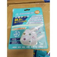 [全新公司現貨] 台灣精碳高效能口罩/單片賣場/有TWEC N95鋼印/可水洗
