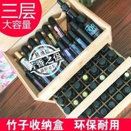 多特瑞doterra 精油收納木盒子 三層抽屜竹子精油盒88格大容量