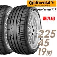 【馬牌】ContiSportContact 5 高性能輪胎_二入組_225/45/19