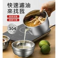 (任選滿$390免運) 304不鏽鋼帶蓋濾油泡麵碗1000ml