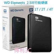 【得利3C】 現貨喔 WD Elements 1TB 1T 2TB 2T 4TB 4T 2.5吋行動硬碟