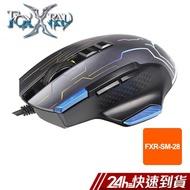 FOXXRAY 彗星獵狐 電競滑鼠 遊戲滑鼠 電玩 電腦滑鼠 RGB DPI切換 巨集 FXR-SM-28蝦皮24h現貨