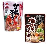 日本 Ichibiki 火鍋湯底 750ml (螃蟹/豚骨味噌 兩種口味)