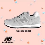 【New Balance】復古鞋 WL565CGR 女性 米白