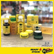 TEMULAWAK Set - Temulawak Cream/Soap/Toner/Collagen Vit C