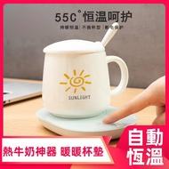 恆溫杯墊暖杯墊暖暖杯55度自動恆溫杯墊加熱器智能熱牛奶神器保溫家用底座恆溫暖暖杯熱牛奶恆溫杯墊USB恆溫加熱暖杯墊恆溫保