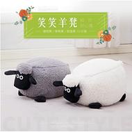 Style Q萌系列可拆洗式動物椅凳-笑笑羊凳