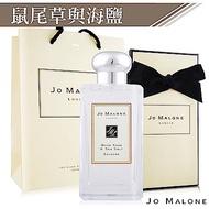 Jo Malone 鼠尾草與海鹽香水100ml-附紙盒+提袋+緞帶-國際航空版