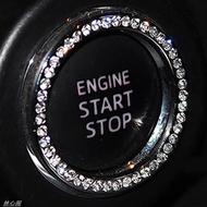 ❤ 一鍵啟動裝飾貼 ❤本田豐田日產汽車點火裝置鉆石裝飾貼一鍵啟動按鈕鑰匙圈鉆石貼紙