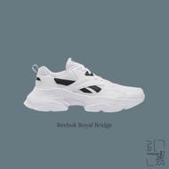 【現貨秒發】REEBOK ROYAL BRIDGE 3.0 內增高 白黑 男女尺寸 DV8847【Insane-21】