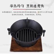 烤爐炭爐鑄鐵碳鑄鐵烤爐炭燒鑄鐵 加厚鐵爐子 炭火爐燒炭烤火爐