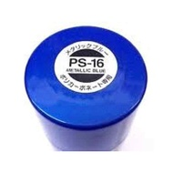 (阿哲RC工坊)TAMIYA 模型噴漆 PS-16 金屬藍