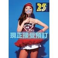 鄧紫棋 25 LOOKS 寫真集 EP CD (OS小舖)