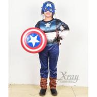 X射線【W370062】美國隊長 肌肉裝(2件式),萬聖節服裝/化妝舞會/派對道具/兒童變裝/表演/漫威/復仇者聯盟/cosplay/面具