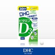 DHC 維他命D3 (30日) -日本必買