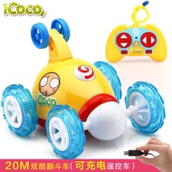 Infant children's toys 1-2 years old boys 3-6 years old female babies 4 boys 5 beneficial intellectual toys birthday gif