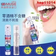 台灣特價免運熱品英國邁索絲口腔噴霧musie護理噴劑口氣清新劑男女士持久除口臭